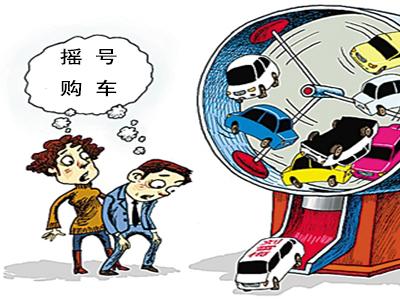 今年第四期北京新能源汽车摇号中签率仅38.1%.