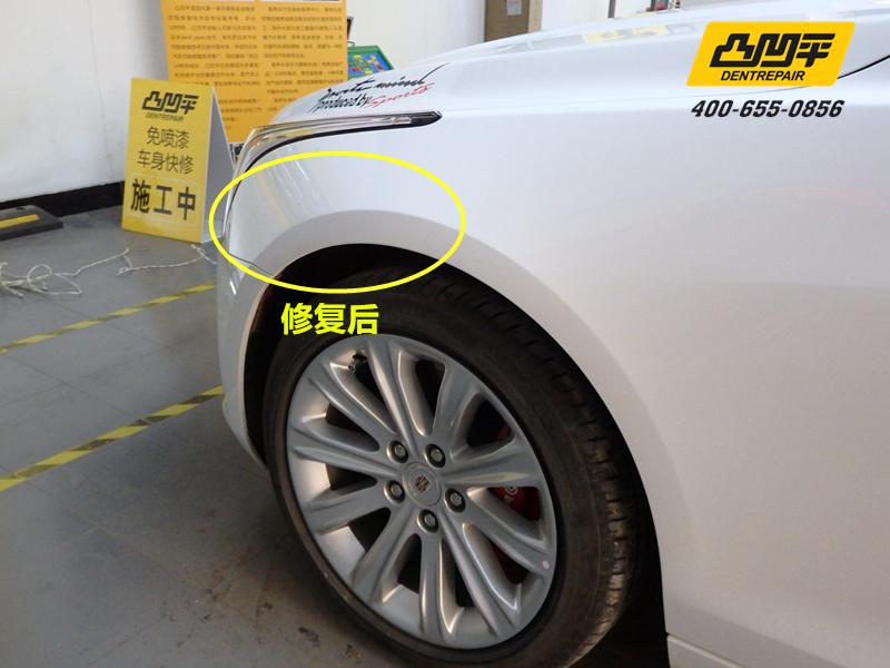 凯迪拉克汽车凹陷修复 免钣金喷漆