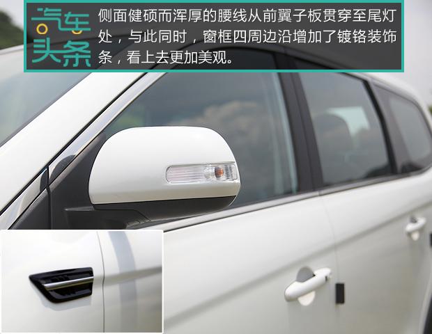 头条・试驾丨光大不行要趁虚而入 试驾7座SUV东风风行SX610