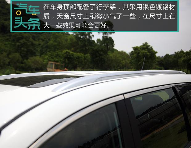 头条・试驾丨光大不行要趁虚而入 试驾7座SUV东风风行SX612