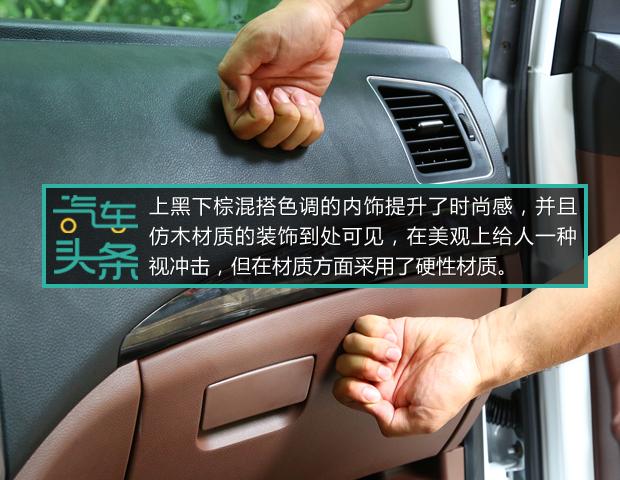 头条・试驾丨光大不行要趁虚而入 试驾7座SUV东风风行SX617