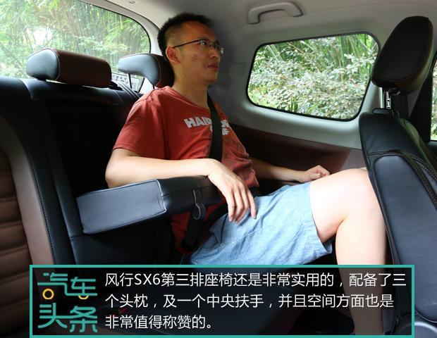 头条・试驾丨光大不行要趁虚而入 试驾7座SUV东风风行SX628