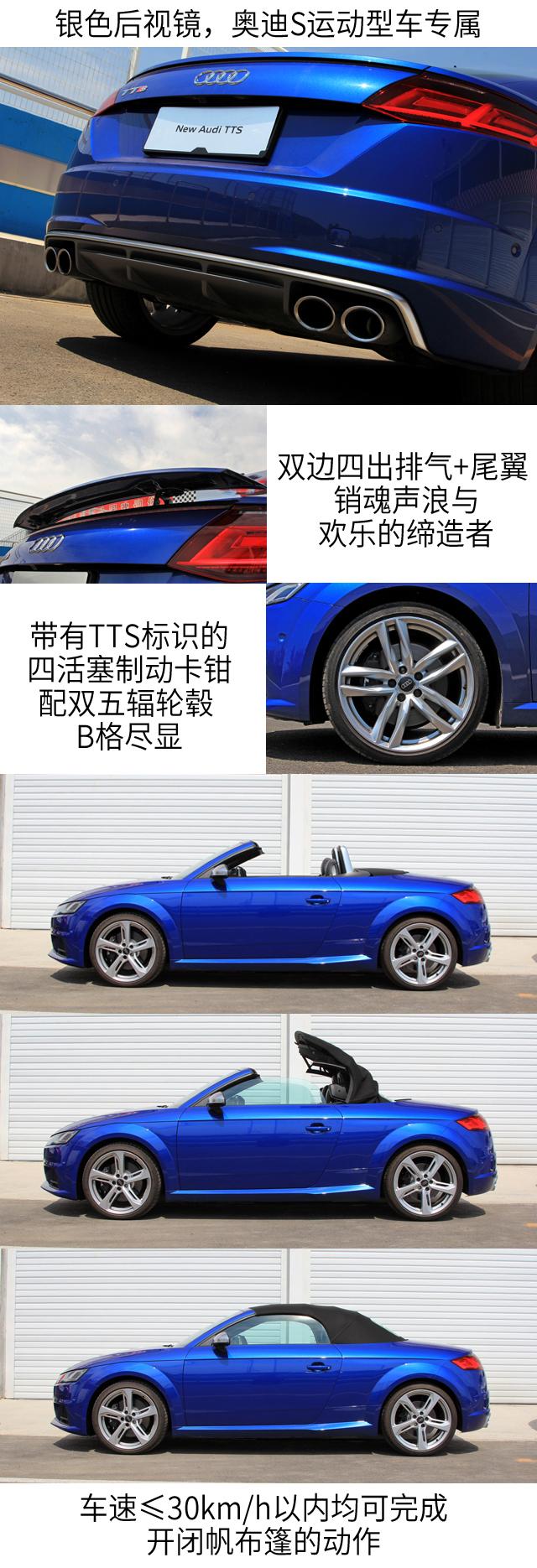 MR TRY|同价位叫板M2? 奥迪TTS嗨谷亮剑2
