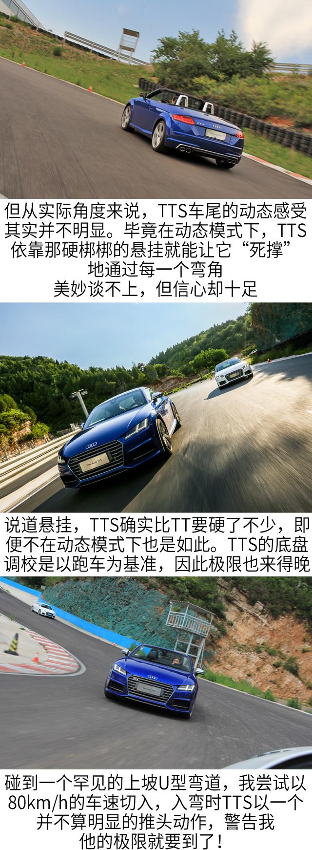 MR TRY|同价位叫板M2? 奥迪TTS嗨谷亮剑7