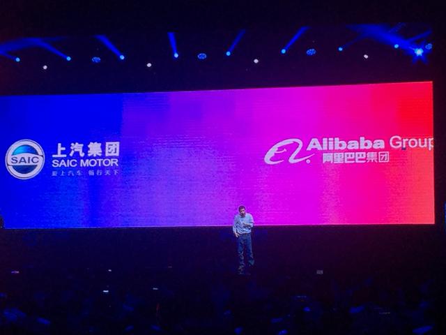 奇葩女编辑直播荣威RX5上市发布会新车 汽车头条高清图片