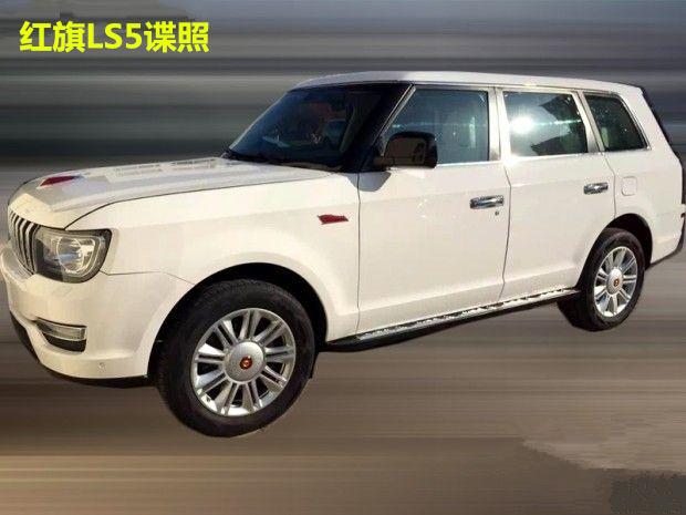 共享平台 全新红旗SUV手绘效果图新车 汽车头条高清图片