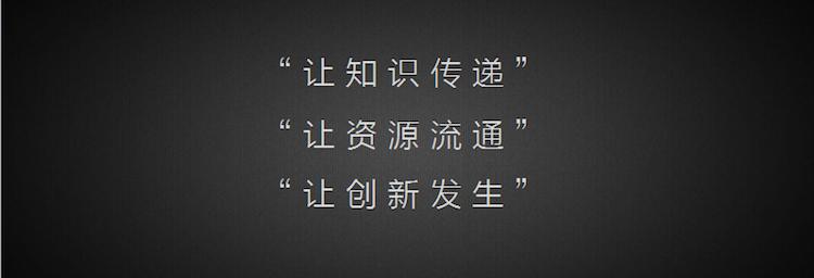 头条·对话丨车云网创始人程李:现在的慢是为了以后的快5